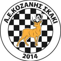 Έναρξη των μαθημάτων του τμήματος σκάκι της Α.Ε. Κοζάνης