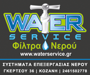 waterservice300_png-min