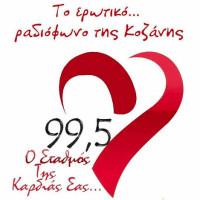 Νέο αναβαθμισμένο πρόγραμμα για τον Ερωτικό 99.5, τον σταθμό της καρδιάς σας!