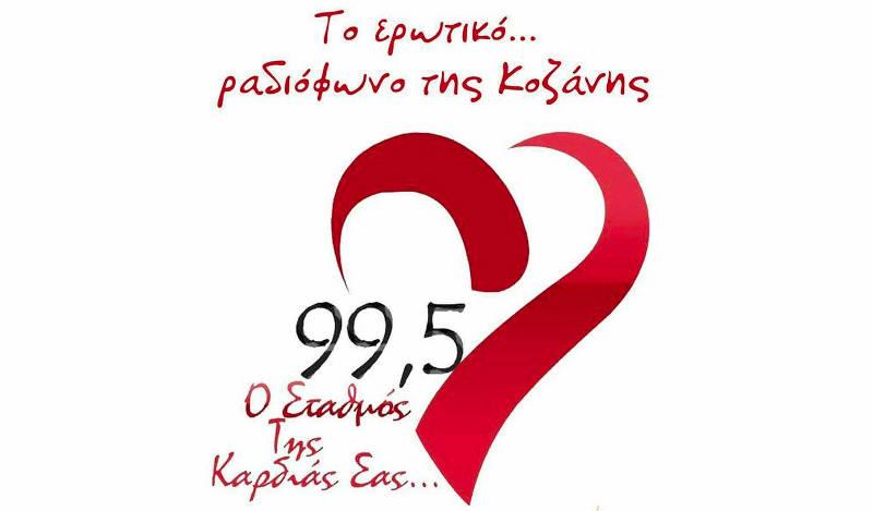 erotiko-radio-995
