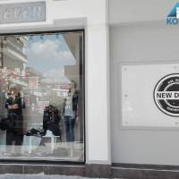 Νέα φθινοπωρινή Collection στο κατάστημα γυναικείας ένδυσης EVEN στην Κοζάνη