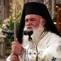 Νοσηλεύεται με κορωνοϊό ο Ιερώνυμος – Σε Μονάδα Αυξημένης Φροντίδας του «Ευαγγελισμού»