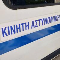Αναλυτικά τα δρομολόγια των Κινητών Αστυνομικών Μονάδων αυτής της εβδομάδας στη Δυτική Μακεδονία