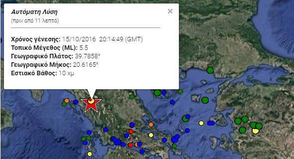 seismoswr6jhyuw5j5tyjetyjyjet