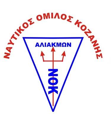 nautikos_omilos_koz3453