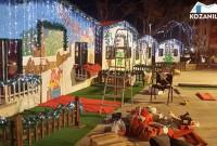 Τι λέει ο ΟΑΠΝ του Δήμου Κοζάνης για τα Χριστουγεννιάτικα σπιτάκια στην κεντρική πλατεία Κοζάνης
