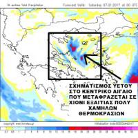 """Καιρός: Το φαινόμενο """"Aegean Lake Effect"""" θα φέρει την """"Σιβηρία"""" στη χώρα μας! Δείτε αναλυτικά"""