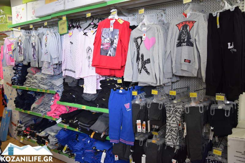 Εκπτώσεις στο Happy Market Jumbo  -25% σε όλη την παιδική ένδυση ... e0e565b5b17