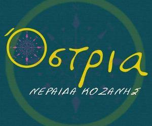 ostria300_250.jpg