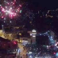 Το Πάρτι Νεολαίας 2017 από… ψηλά! Δείτε το εντυπωσιακό βίντεο