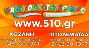 13958262_1232008800163980_1205973172846638408_o