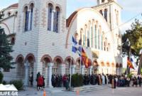 Πρόσκληση συμμετοχής σε υπαίθριες αγορές για τις εορτές του Αγίου Φανουρίου και του Τιμίου Σταυρού στην Κοζάνη