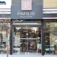 Pafilis Beauty Store στην Κοζάνη, 43 χρόνια δίπλα σας