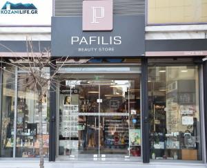 pafilis23423534345