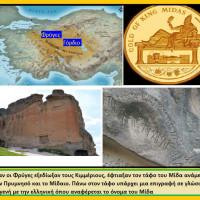 Οι προϊστορικοί κάτοικοι της Δυτικής Μακεδονίας στην Μικρά Ασία και την Κύπρο – Του Σταύρου Π. Καπλάνογλου