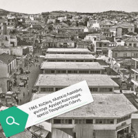Η φωτογραφία της ημέρας: Η Πλατεία Λασσάνη το 1965 – Από το αρχείο του Γιάννη Τσιομπάνου