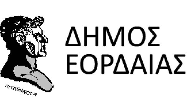 dimos-eordaias-logo23523