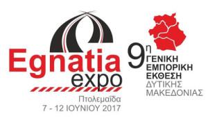 egnatia_expo_2017