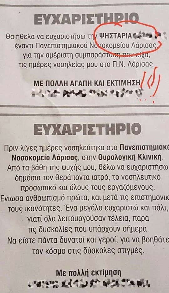 eyxristoi75dio7d5o7do7i
