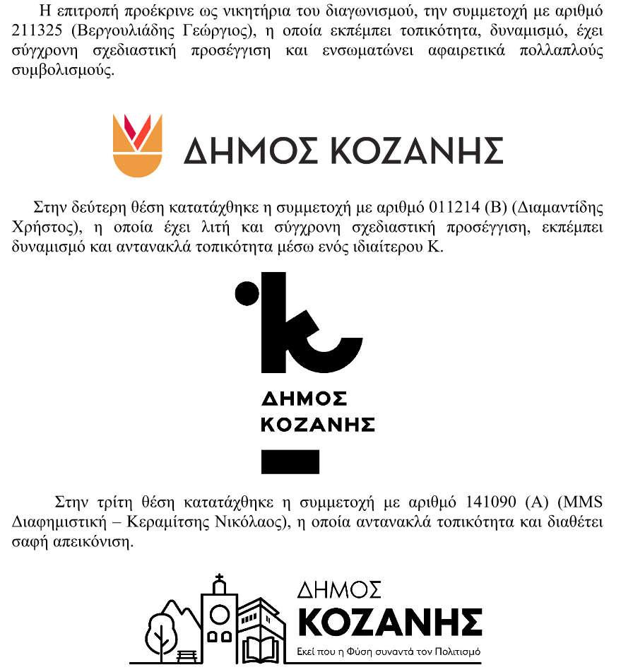 logotipa4564564564545