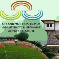 Συνεχίζονται οι εγγραφές σε Δημοτικό Ωδείο, Πανδώρα, Εικαστικό και Φωτογραφικό Εργαστήρι του Δήμου Κοζάνης