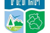Παρουσίαση στην Κοζάνη των 16 προγραμμάτων Μεταπτυχιακών Σπουδών του ΤΕΙ Δυτικής Μακεδονίας