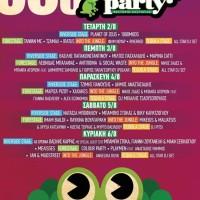 39ο River Party στο Νεστόριο Καστοριάς – Δείτε αναλυτικά το πρόγραμμα των συναυλιών