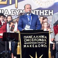 Η Μακεδονική παράδοση και η Γλώσσα ως όχημα της Προπαγάνδας – Του Γεωργ. Τάτσιου