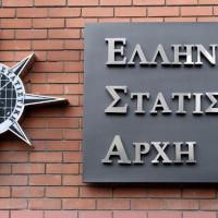 Κάλεσμα σε ενδιαφερόμενους από την ΕΛΣΤΑΤ για τις προσεχείς στατιστικές έρευνες