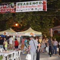 Αναβάλλεται η φετινή Γιορτή Ροδάκινου στο Βελβεντό Κοζάνης – Η ανακοίνωση του Δημάρχου