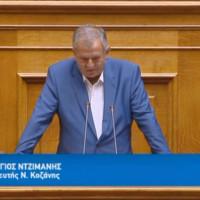 Ο Γ. Ντζιμάνης για την ψήφιση δύο σημαντικών τροπολογιών
