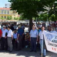 Υπόμνημα του Σωματείου Συνταξιούχων ΙΚΑ Κοζάνης για τον υπουργό Εργασίας