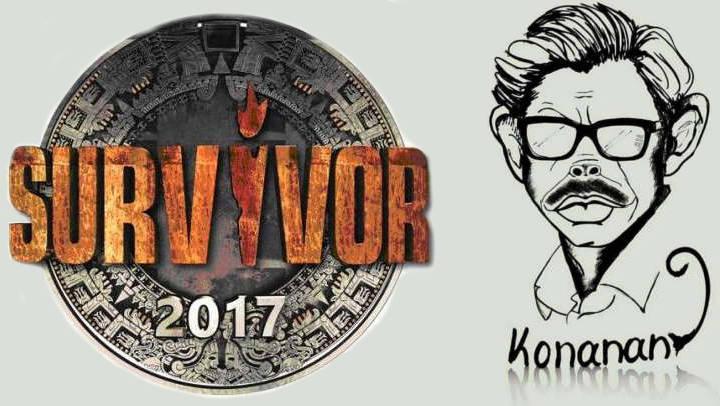 survivor2017konanan