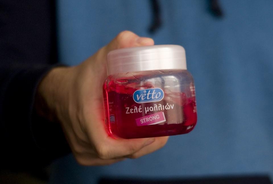 zele-960x645
