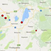 Σεισμική δραστηριότητα στη Δυτική Μακεδονία – Τέσσερις σεισμοί σε διάστημα δύο ωρών
