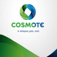 Αποκαταστάθηκαν πλήρως οι υπηρεσίες κινητής τηλεφωνίας της Cosmote στη Δυτική Μακεδονία
