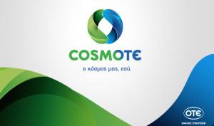 cosmote35476y