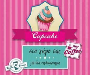 cupcake300.jpg