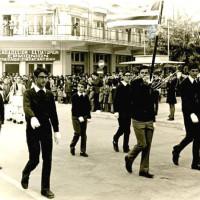 Η φωτογραφία της ημέρας: Παρέλαση στην Κοζάνη το 1972 με Π. Κουκουλόπουλο, Λ. Τσικριτζή και Αργ. Βατάλη στην πρώτη σειρά