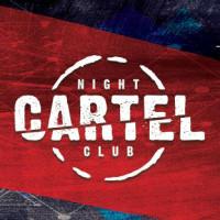 Cartel Night Club: Την Πέμπτη 2 Νοεμβρίου ανοίγει το νέο Club στο κέντρο της Κοζάνης!