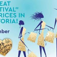 Καστοριά: Τσάρτερ γεμάτα Ρώσους και Ουκρανούς εμπορικούς επισκέπτες – Αντίστροφη μέτρηση για το 2ο Fur Shopping Festival