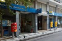 Σωματείο Εργαζομένων ΕΛΤΑ Δυτικής Μακεδονίας: «Καλούμε φορείς και πολίτες να αντιδράσουν και να μην επιτρέψουν τη διάλυση του Ταχυδρομείου»
