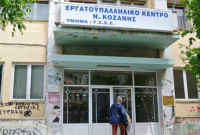 Ταξική Ενότητα Εργατικού Κέντρου Κοζάνης: Όλοι στην γενική απεργία στις 28 Νοεμβρίου