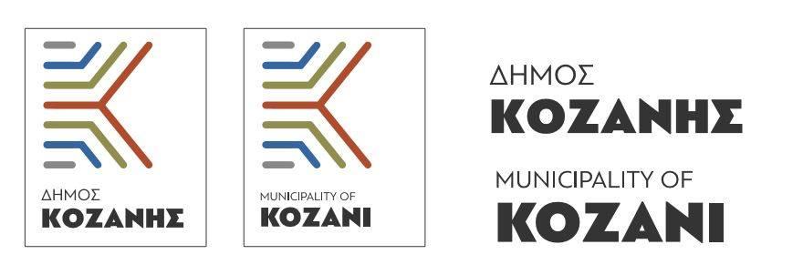 logotipo_dimou_agono