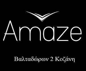 amaze300_17.jpg