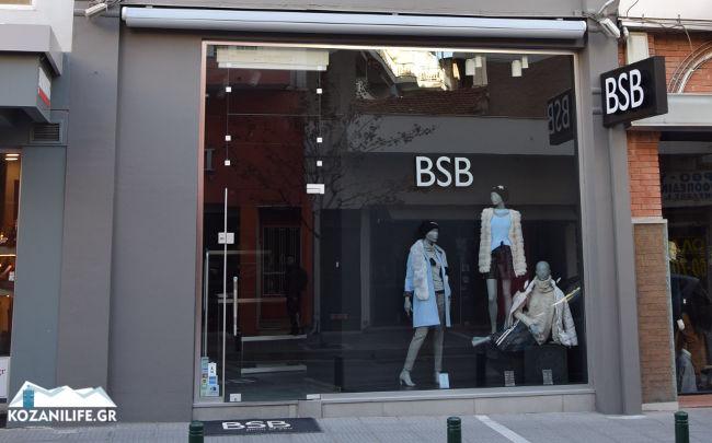 bsbDSC_0037