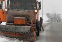 Ενημέρωση από το Γραφείο Πολιτικής Προστασίας του Δήμου Κοζάνης για την αντιμετώπιση των χειμερινών καιρικών φαινομένων