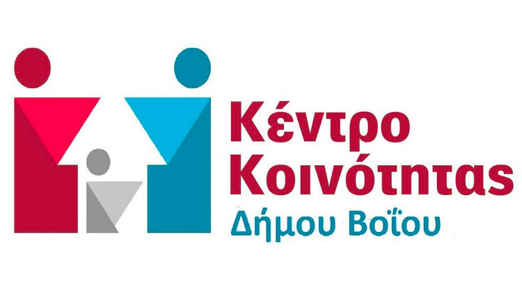kentro_koinotitas_voiou