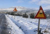 Δυτική Μακεδονία: Σε ποια σημεία του οδικού δικτύου χρειάζονται αλυσίδες
