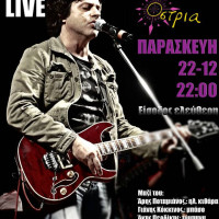 Ο Πέτρος Θεοτοκάτος «Σε μια ελεύθερη ιδέα…» live στο Οστρια Café Bar στη Νεράιδα Κοζάνης